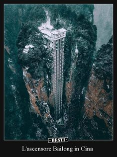 In this amazing park called Zhangjiajie became the first National Forest Park in China. There you can find amazing nature and also the Bailong Elevator: World's tallest outdoor glass elevator. Zhangjiajie, Beautiful Places To Travel, Beautiful World, Glass Elevator, Guilin, Destination Voyage, Forest Park, China Travel, China Trip