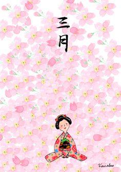 Kanako, illustratrice, agence Marie Bastille