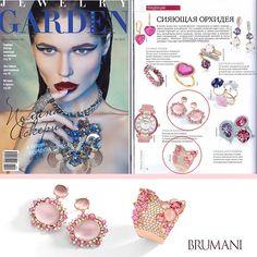 BRUMANI at Jewelry Garden Magazine! @brumanijewelry #brumani #baobab #rose #rosegold #ring #earring #quartz #diamond #tourmaline #pink #trend #glamour #gold #feminine #freshfrombrazil #jewel #jewelrygarden