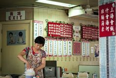 Mido Cafe 美都餐室 G/F, 63 Temple Street, Yau Ma Tei