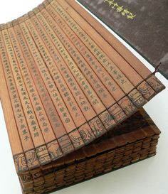 Bamboo bookbinding of Sun Tzu's Art of War.