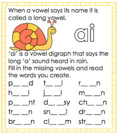 Long a vowel sound - ai worksheet. Free and printable from Classroom Treasures.