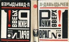 01-bagautdinov-hands-up-50Watts