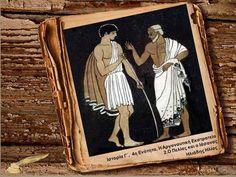 Ιστορία Γ΄, 4η Ενότητα  2. Ο Πελίας και ο Ιάσονας by iliasili via authorSTREAM
