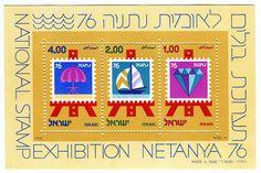 Israel Postage Stamp: Netanya '76 by karen horton, via Flickr