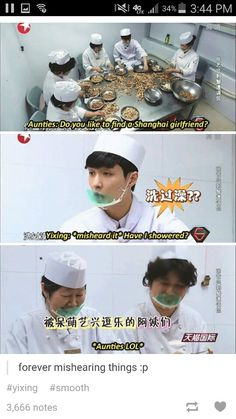 My very innocent baby. Omg T^T If he keeps mishearing, he won't have a girlfriend for a while. Hahaha. #lay #exo