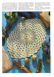 The beautiful doily is just the shape I'm looking for.