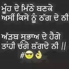 102 Best Attitude Images Punjabi Quotes Heart Touching Lines