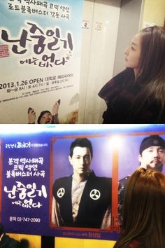 2NE1′s Dara takes a break from a busy schedule