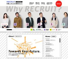 RECRUIT-リクルート- キャリア採用・中途採用サイト   http://www.recruit-career.jp/