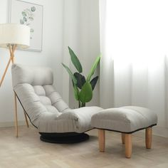 Japanese Chair, Lounge Couch, Living Room Lounge Chair, Teen Lounge, Lounge Chair Design, Lounge Chairs, Room Chairs, Folding Sofa, Deck Chairs