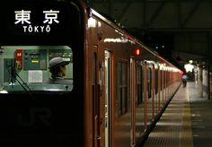 sorrowfools: Tokyo 1368 by tokyoform *do not... : こんにゃくメモ