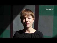 "Олеся Астапова (Проект #ЭтоТебе на телеканале ""Москва 24"") - YouTube"