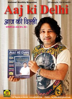 AAJ KI DELHI Magazine is PUBLISHED and DESIGNED to Provide a Complete and Perfect Magazine to DELHI/NCR… It is the bunch of 64 Coloured pages which Enlights every aspect of day today's life… This Magazine is for everyone from a Child to Grandfather but our most target readers are YOUTH.