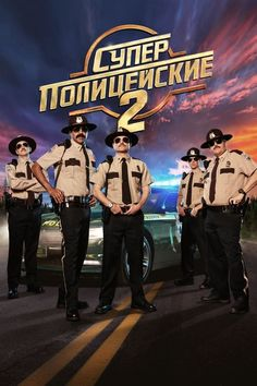 464 best super troopers images on pinterest in 2018