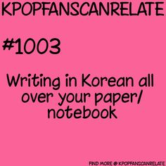 How to write a korean essay about kpop?