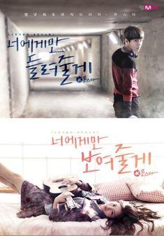 Monstar (몬스타) Korean Drama
