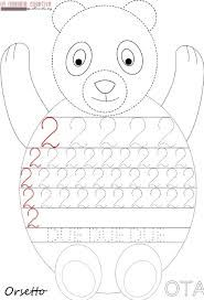 תוצאת תמונה עבור how to write a number