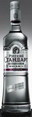 Santas Tools and Toys Workshop: Grocery: Russian Standard Platinum Vodka 750ml
