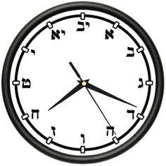 Special Offers - HEBREW NUMBERS Wall Clock jewish temple school class - In stock & Free Shipping. You can save more money! Check It (June 16 2016 at 12:54PM) >> http://wallclockusa.net/hebrew-numbers-wall-clock-jewish-temple-school-class/