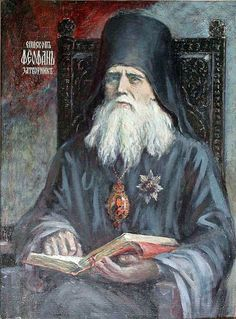 """""""The body and soul can't be liberated from the yoke of the passions unless the spirit is first liberated. And the spirit is liberated by divine Grace. When it acquires the fear of God and repents."""" -Saint Theophan the Recluse What Is Grace, Religion, Divine Grace, Orthodox Christianity, Russian Orthodox, Heaven Sent, God Prayer, Catholic Saints, Atheism"""
