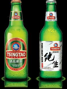 Tsingtao - The number one Chinese beer in America