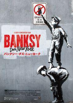 Banksy Does New York バンクシー・ダズ・ニューヨーク