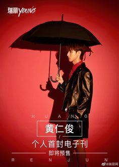 190814 瑞丽网 (Ray Li) Weibo update with Renjun Nct 127, Nct Dream We Young, Kpop Comeback, Cuts And Bruises, Nct Taeil, Dance Kpop, Nct Chenle, Movie Teaser, Nct Dream Jaemin