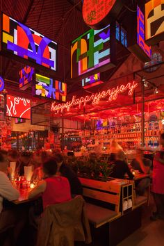 Happyhappyjoyjoy opened a second restaurant in Amsterdam at the Oostelijke Handelskade in the Amsterdam East neighbourhood.