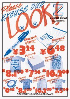zucca dayz_STATIONERY_poster 2015 art direction & graphic design : Rikako Nagashima movie + photo : Aiko Koike graphic design : Aiko koike + Susanne Benther Mouritsen