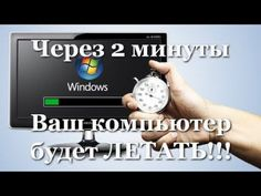 Pc Computer, Ibm, Microsoft, Technology, Youtube, Helpful Hints, Tech, Tecnologia