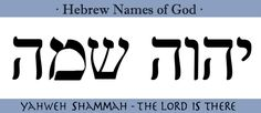 """The Hebrew word for """"day"""" is the word """"Yom"""". In this article, we will examine the uses of Yom in the Old Testament, a Hebrew Names, Biblical Hebrew, Hebrew Words, Bible Words, Hebrew Text, Bible 2, Hebrew Writing, Messianic Judaism, Names Of God"""