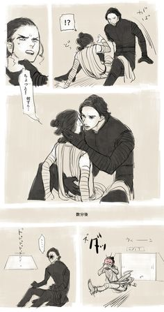 A Japanese reylo comic. Will see is I can get it translated someday. Part 4 Star Wars Kylo Ren, Rey Star Wars, Star Wars Rebels, Star Wars Love, Star Wars Fan Art, Star Wars Comics, Star Wars Humor, Kylo Ren And Rey, Kylo Rey