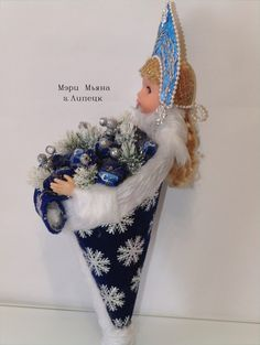 Збережені фотографії Галини – 414 фотографій | ВКонтактi Edible Bouquets, Wedding Boxes, Winter Time, Baby Shower Gifts, Diy Crafts, Seasons, Birthday, Christmas, Fantasy Dolls