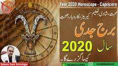 → For Contact Phone: - Whatsapp: →→ Capricorn year 2020 horoscope predictions for Education, Love, Marriage, Career. Horoscope Capricorn, Vedic Astrology, Facebook Profile, Social Networks, Education, Social Media, Onderwijs, Learning