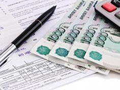 Размер пени за просроченный платеж за услуги ЖКХ хотят увеличить