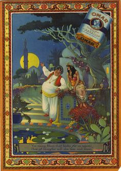 Omar Turkish Cigarettes ~ poster with an illustration and quote from the Rubaiyat of Omar Khayam