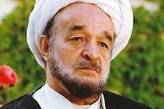Mohammad-Taqi Ja'fari (Persian: علامه محمد تقی جعفری) was an Iranian scholar, philosopher, intellectual, and islamic theologist.