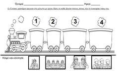 Transportation, Math, Words, Math Resources, Horse, Mathematics
