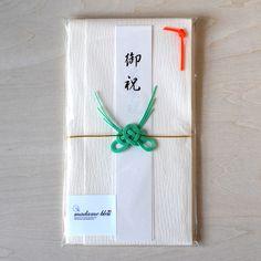 モダンなご祝儀袋は男性も女性も嬉しいシンプル&個性的デザイン。モダンご祝儀袋(松・緑)/出産祝い・結婚祝いに最適!