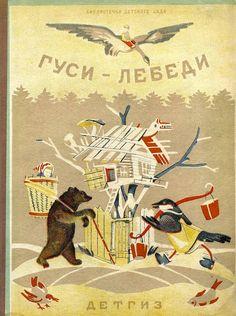 Favorite Chocolates Russian Caviar Always