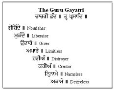 """""""The Guru Gayatri of Guru Gobind Singh has the power of the four Vedas, six Puranas and 36 Simritis. All these are equal to reciting the Guru Gayatri just once. Holy Quotes, Gurbani Quotes, Sikh Quotes, Punjabi Quotes, Creator Of The Universe, The Creator, Guru Gobind Singh, Sikhism Beliefs, Guru Granth Sahib Quotes"""