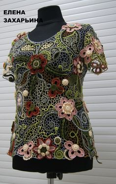 "Photo from album ""моя ирландия"" on Yandex. Russian Crochet, Japanese Crochet, Irish Crochet, Crochet Shirt, Knit Or Crochet, Lace Patterns, Clothing Patterns, Tattoo Dentelle, Irish Clothing"