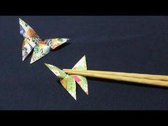 折り紙で作る箸置き~4月蝶~[Japanese ORIGAMI]Butterfly - YouTube