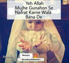 Islamic Images, Islamic Messages, Islamic Love Quotes, Muslim Quotes, Islamic Inspirational Quotes, Islamic Pictures, Religious Quotes, Islamic Status, Islam Hadith