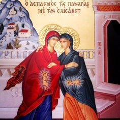 Custom icon of the Theotokos being greeted by St Elizabeth Orthodox Catholic, Orthodox Christianity, Catholic Art, Religious Paintings, Religious Art, Church Icon, Romanesque Art, Biblical Art, Sacred Feminine