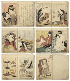 An essential introduction to the artist who created the most recognisable Japanese art work ever made Claude Monet, Vincent Van Gogh, History Of Manga, Mont Fuji, Great Wave Off Kanagawa, Katsushika Hokusai, Korean Art, Japanese Artists, Woodblock Print