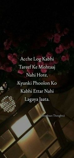 Trendy hindi quotes feelings truths so true Ideas Islamic Love Quotes, Inspirational Quotes In Urdu, Muslim Love Quotes, Love Quotes In Hindi, Urdu Quotes In English, Islamic Images, Positive Quotes, First Love Quotes, Secret Love Quotes