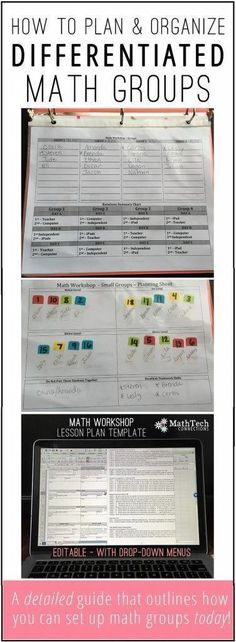 organize differentiated math groups