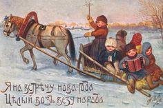старинная русская новогодняя открытка: 13 тыс изображений найдено в Яндекс.Картинках